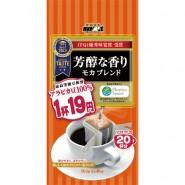 國太樓 - 阿凡斯濾掛 滴漏咖啡 (160克) - 摩卡