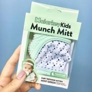 美國品牌 Munch Mitt Baby Teething Mitten 咬咬手套 (薄荷綠)