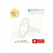 ARDO 硬喇叭(22MM) (63.00.135)