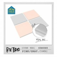 CreamHaus 冰塊貼地墊(粉紅&鐵灰) Retro Cube  (Pink & Grey)