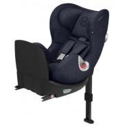 CYBEX SIRONA Q PLUS I-SIZE 汽車座椅 (藍)