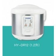 現代 HYUNDAI  1.2L 五層內膽電飯煲 HY-DR12