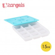 2angels freezer tray 矽膠副食品製冰盒 (15ml)