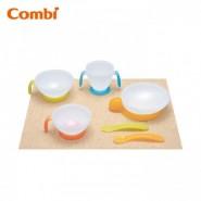 Combi 餐具第二階段套裝