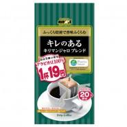 國太樓 - 阿凡斯掛濾式 混合咖啡 (160克) - 吉力馬札羅