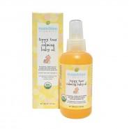 Mambino 有機舒敏嬰兒油 (148ml)