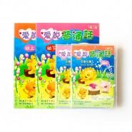 Oxford University Press - 《愛說普通話》(第二版) 普通話學習套裝 幼兒班