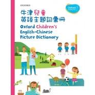 Oxford University Press - 牛津兒童英語主題詞彚冊