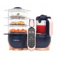 Babymoov Nutribaby(+) XL蒸煮食物攪拌調理機 - 紅銅色寶藍