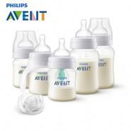 AVENT Anti-colic 新生嬰兒PP奶樽套裝