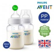 AVENT Anti-colic PP奶樽-260ml/9oz 兩個裝