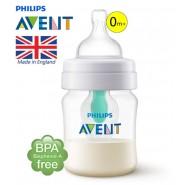 AVENT Anti-colic PP奶樽(連排氣管)-125ml/4oz