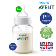 AVENT Anti-colic PP奶樽-260ml/9oz