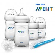 AVENT Natural 新生嬰兒PP奶樽套裝