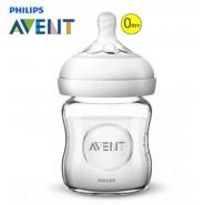 AVENT Natural 玻璃奶樽 125ML/4OZ