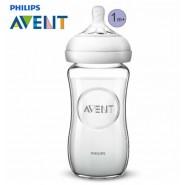 AVENT Natural 玻璃奶樽 240ML/8OZ