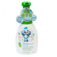 babyganics 消毒搓手液 無香味 - 250ml 泵裝