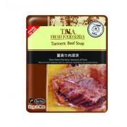 T.N.A.寵物餐包薑黃牛肉湯煲