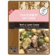 T.N.A. 寵物餐包牧野牛羊燉時蔬