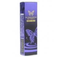 JEX Glamourous Butterfly Moist Jelly 魅力蝴蝶保濕潤滑液