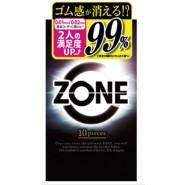 JEX Zone 地帶 (10個/盒)