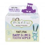 JACK N' JILL 純天然口腔及牙齒濕紙巾