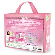 Tenson 孕婦入院護理套裝 政府醫院專用(順產)