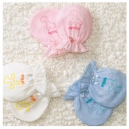 APRICA 幸福雙層紗巾手套 (藍)