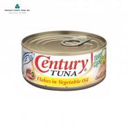 Century - 植物油浸吞拿魚