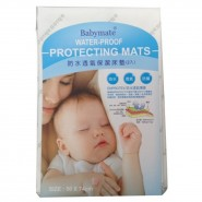Babymate 防水透氣保潔床墊 (2張)