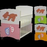C-MAX 多功能嬰兒/兒童床 DP