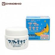 Chinoshio 地之鹽 嬰童全身保濕滋潤護膚霜 (20g)
