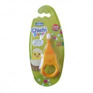 ChiChi 雞仔嬰兒牙刷 Step 1