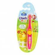 ChiChi 雞仔幼兒牙刷 Step 3 (粉紅色)