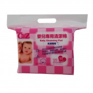 Cutezone 嬰兒專用脫脂棉 (120枚+30枚) Baby Cleaning Cotton ( 10 x 13cm)