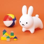 日本超人氣 Bruna Bonbon「MIffy 跳跳兔」座椅 (白)