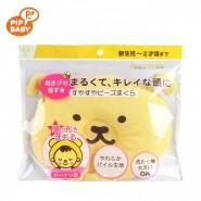 PIP 豆豆透氣窩枕 (熊仔黃色)