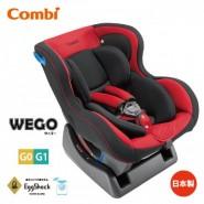 Combi WEGO SP EG 汽車座椅 (紅)