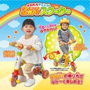 日本 ANPANMAN 麵包超人滑板車