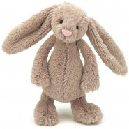 英國JELLYCAT 害羞賓尼兔系列 賓尼兔公仔 (棕色) (18CM)