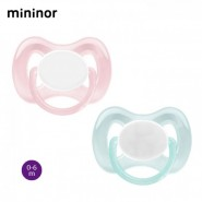 Mininor 安撫奶咀 (0-6個月) (粉紅)