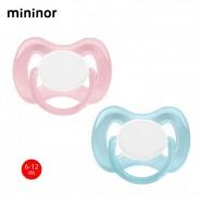 Mininor 安撫奶咀 (6-12個月) (粉紅)