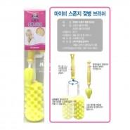 韓國Mybee奶瓶刷 + 奶嘴刷