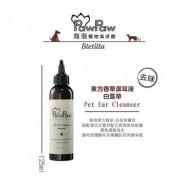 Pawpaw - 泡泡寵物潔淨露 -  白芨草澄淨潔耳液 (125ml)