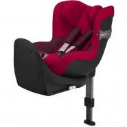 CYBEX Sirona S i-Size 兒童安全座椅 (紅)