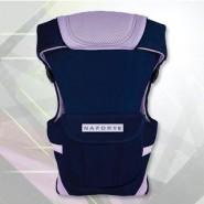 Naforye 哈格幫手多功能嬰兒揹巾 (紫藍)