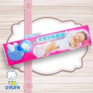 AiNON Baby 愛儂寶貝 寶寶安睡靠墊 (粉藍)
