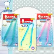 AiNON Baby 愛儂寶貝 奶瓶夾 (藍)