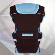 Naforye 哈格幫手多功能嬰兒揹巾 (棕藍)