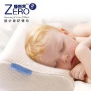 0/3 Baby 睡樂寶零壓力嬰幼童記憶枕